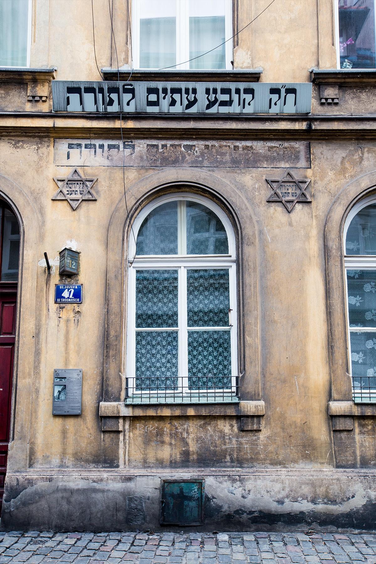 Hebrew School, Kazimierz, Krakow
