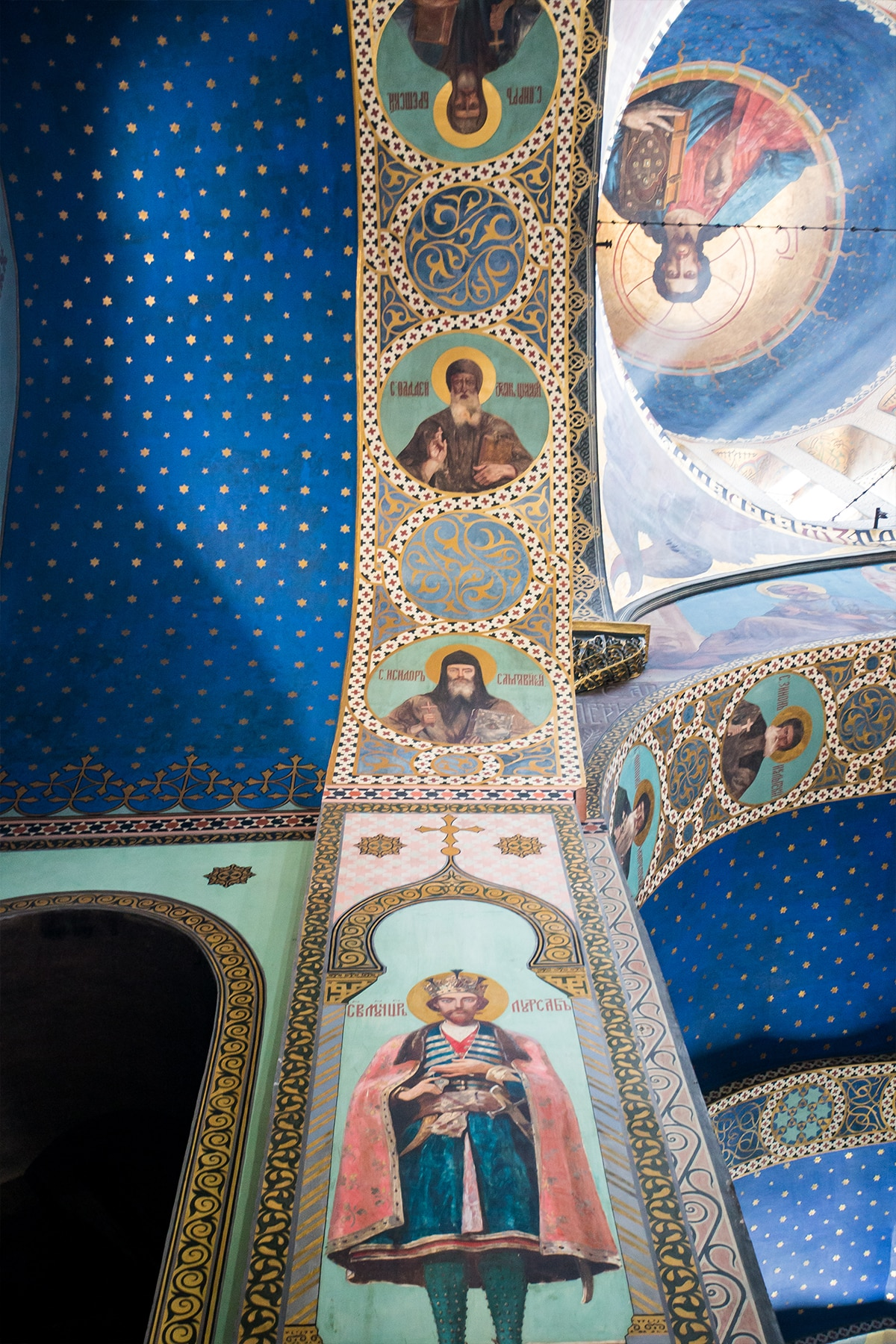 Icons on an archway, Sioni Cathedral Tbilisi